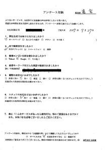 仙台市にて家具の引き取り処分のご依頼 お客様の声