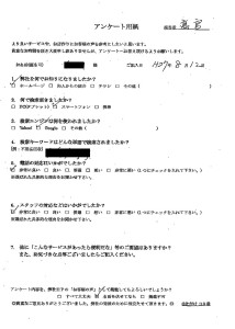 東松島市にて不用品の回収処分のご依頼 お客様の声