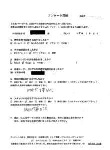 東松島市にて廃品の回収処分のご依頼 お客様の声