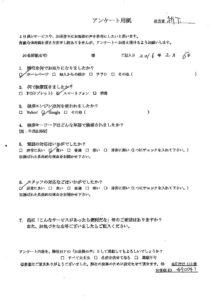 仙台市にて不用品の回収処分のご依頼 お客様の声