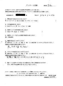 角田市にて不用品の回収処分のご依頼 お客様の声