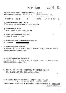 仙台市にて不要ごみの片付け処分のご依頼 お客様の声