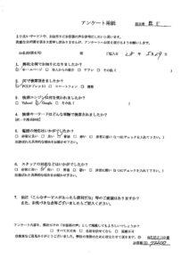 仙台市にて大型ごみの回収処分のご依頼 お客様の声