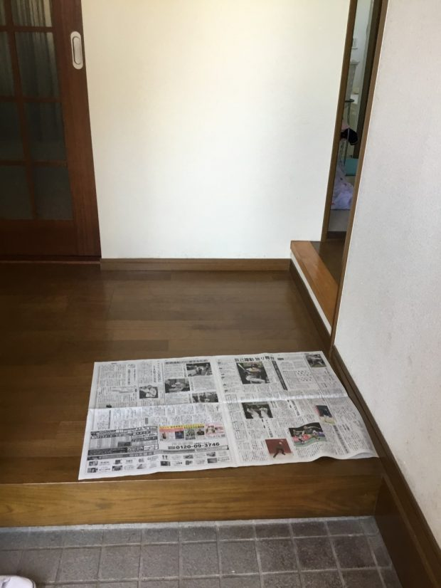 【大崎市】パチスロ機の回収 お客様の声