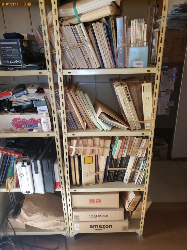 【利府町】椅子、本棚、本等の回収・処分ご依頼 お客様の声