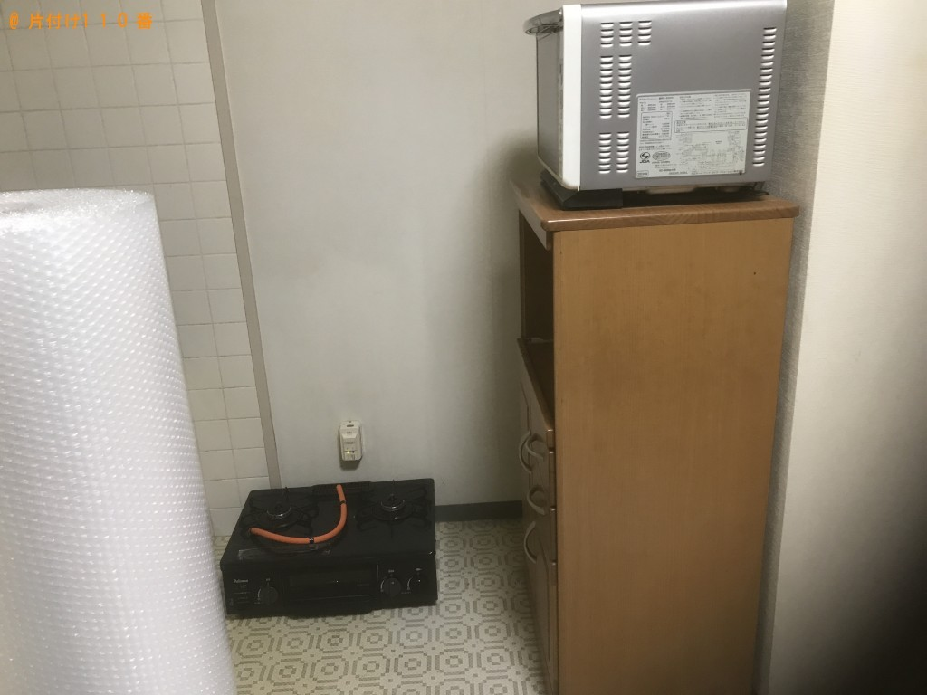 【気仙沼市】洗濯機、電子レンジ、ガスコンロ、カーペット等の回収