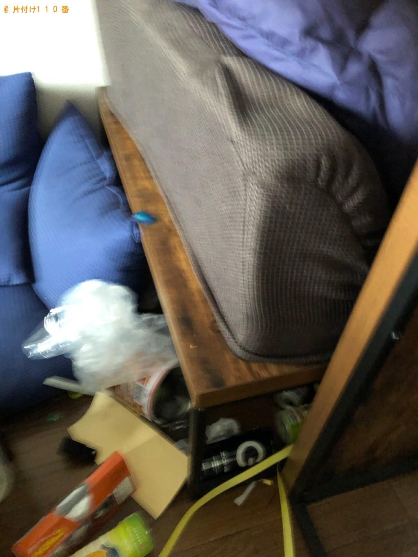 【仙台市】二人掛けソファー、布団、テーブル等の回収・処分ご依頼