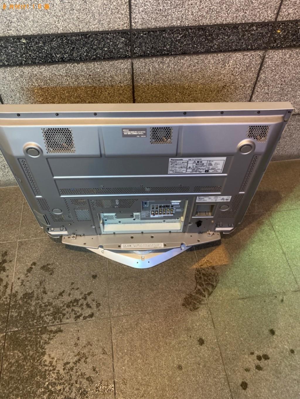 【仙台市】テレビの回収・処分ご依頼 お客様の声