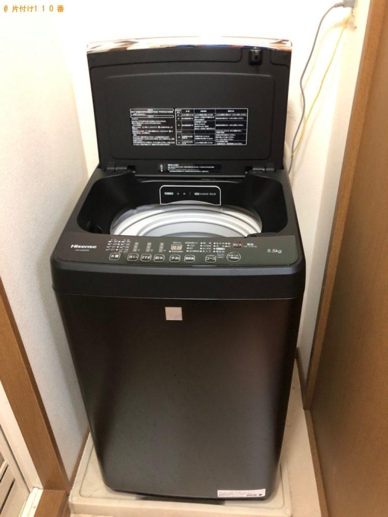 【多賀城市】洗濯機の回収・処分ご依頼 お客様の声