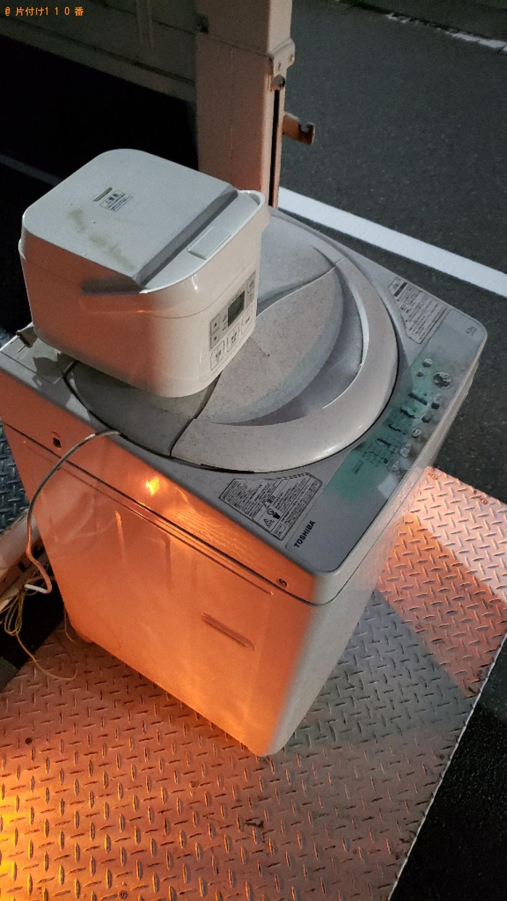 【仙台市】洗濯機、炊飯器の回収・処分ご依頼 お客様の声