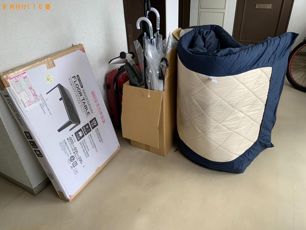 【仙台市】布団、ローテーブル、スーツケース、傘、小型家電等の回収