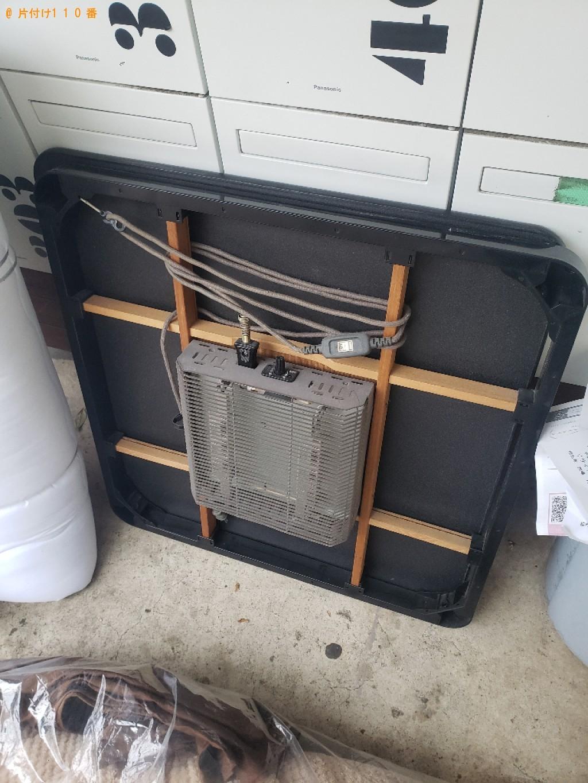 【仙台市若林区】こたつ、ウレタンマットレス、布団の回収・処分